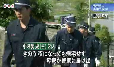 yukuehumei
