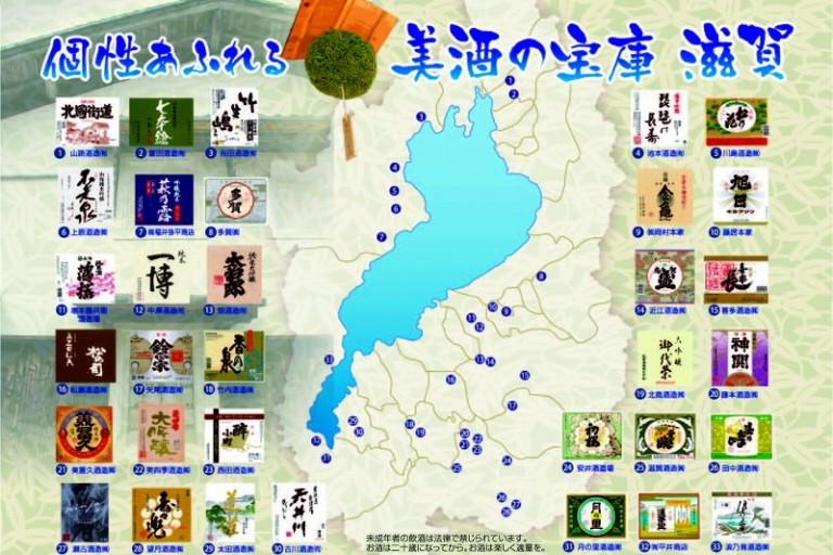 shigakuramoto