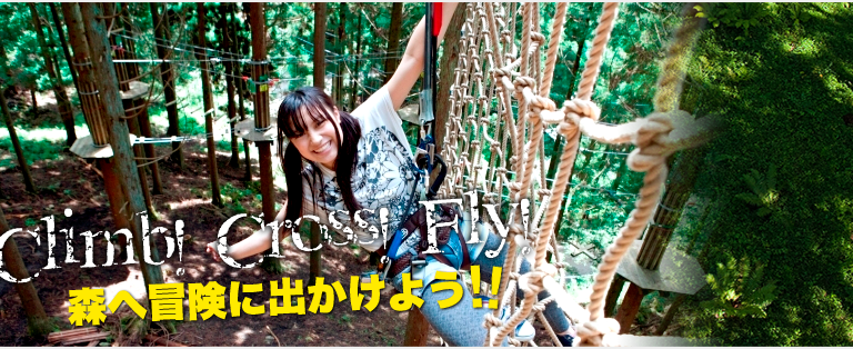 forestadventure