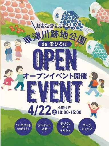 event_pamphlet-001