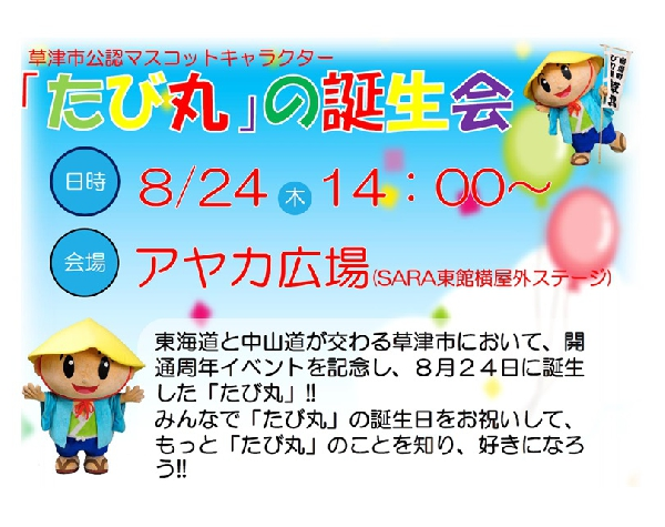 event10_1