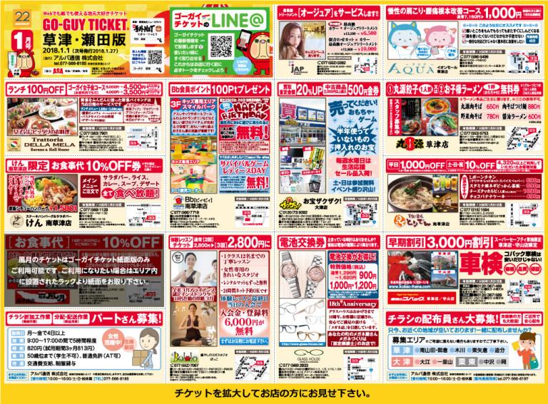 300101_132o(WEB)