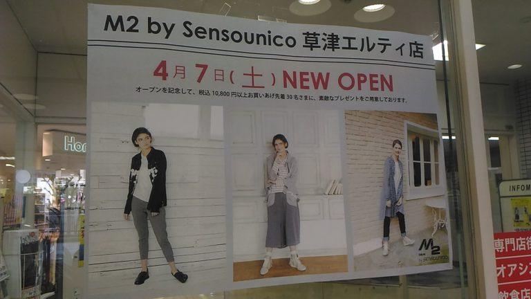 M2bysensounico1
