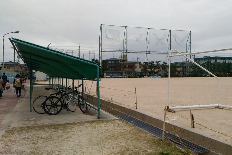 野村運動公園