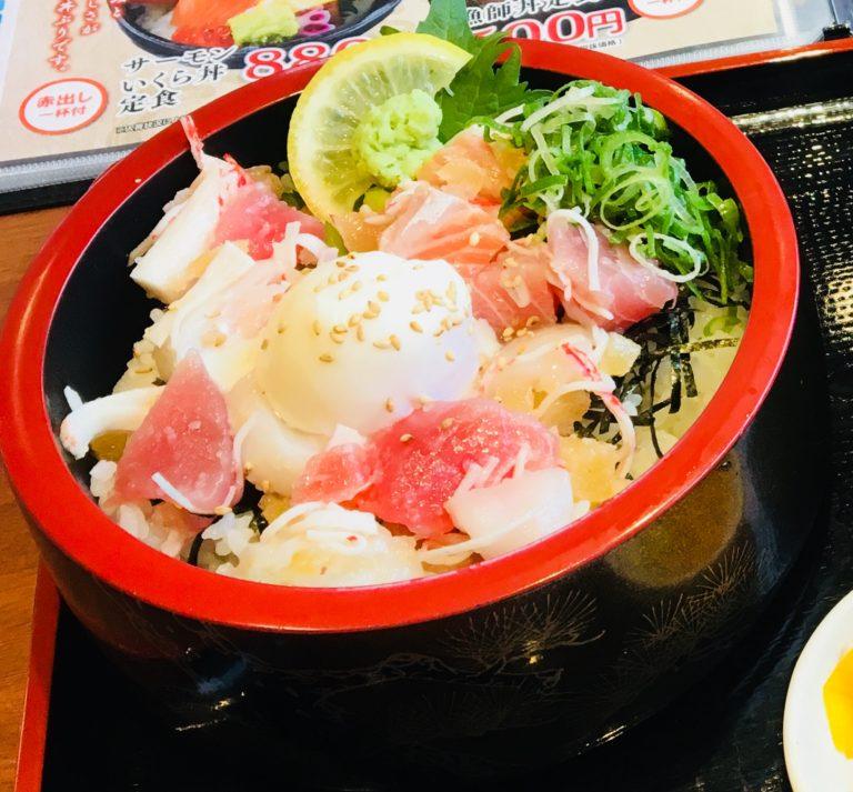 魚輝 漁師丼