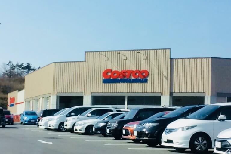 【栗東】栗東のコストコ出店計画に新情報!10/12までを予定していた調査は12月まで延期に。また計画は頓挫してしまうのか?