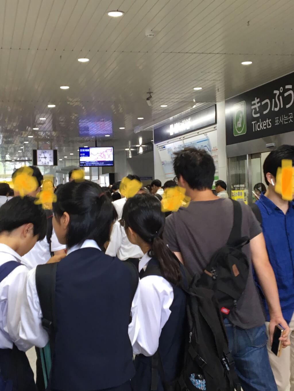 草津駅 混雑