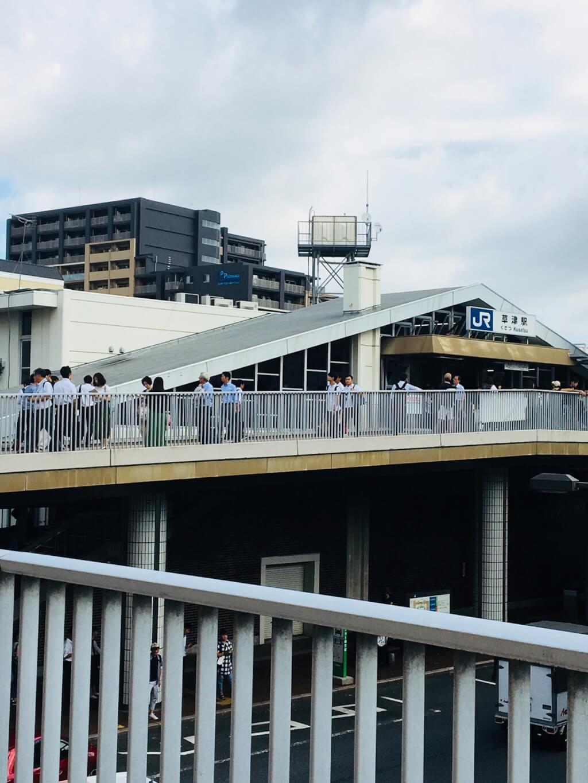草津駅 台風翌日