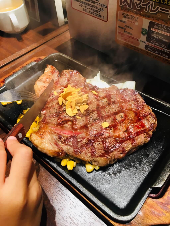 いきなりステーキ リブロース