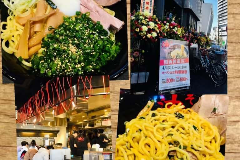 【草津市】特別価格は17日まで!オープン当日に『油屋総本店滋賀組』の油そばを食べてみました!