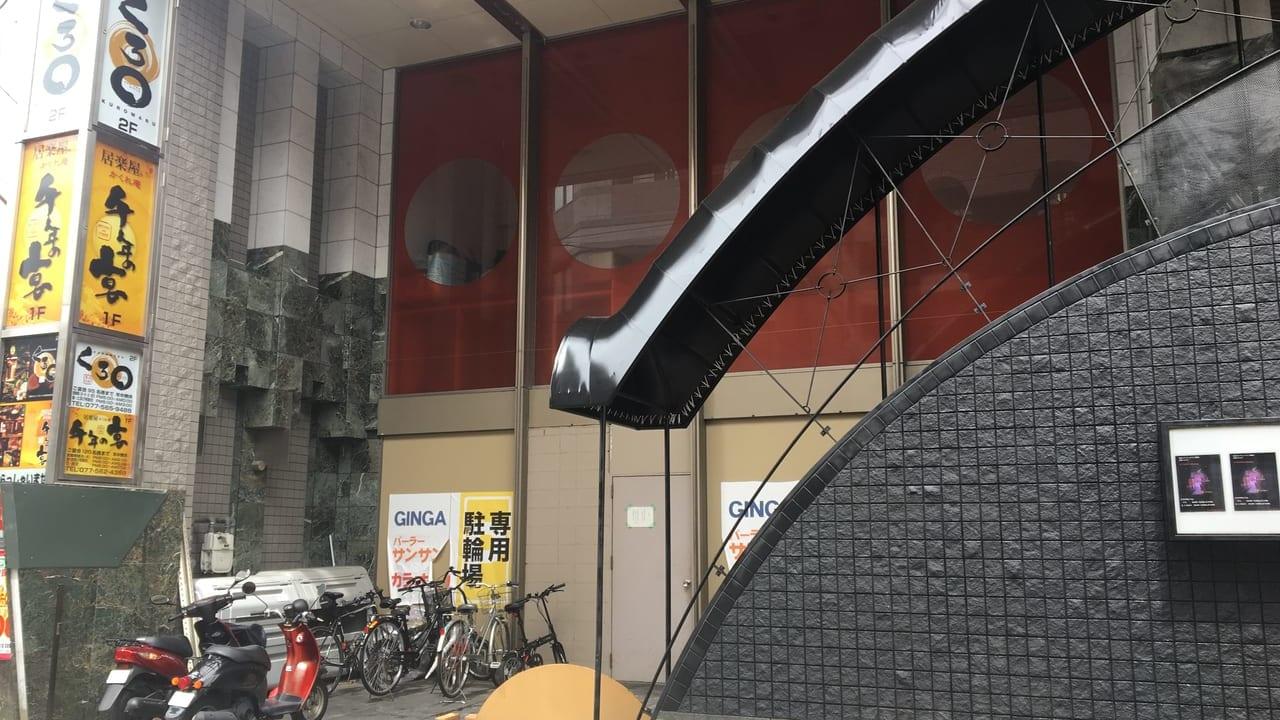 【草津市】栗東のお洒落な倉庫カフェレストラン『THE HIDEAWAY FACTORY』の系列店が、6月に草津駅東口にも出来るらしい!