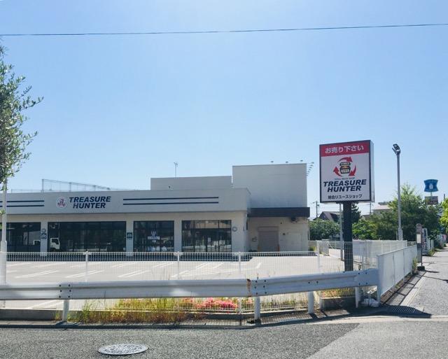 【草津市】フレスコ野路店跡地に出来た総合リユースショップ『トレジャーハンター』は本日31日の10時よりオープンです!