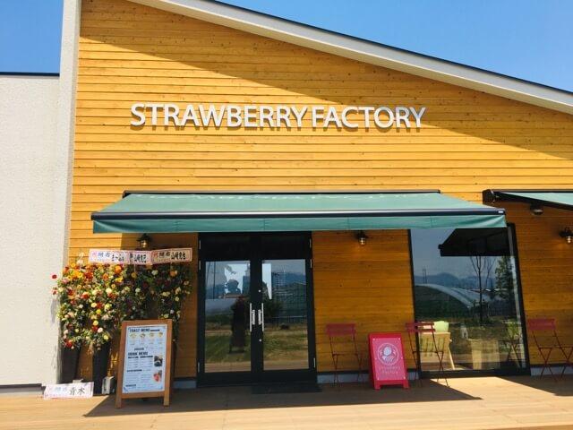 【草津市】ai彩ひろばに新しく出来たストロベリーファクトリーの農園カフェでランチを食べてみました!