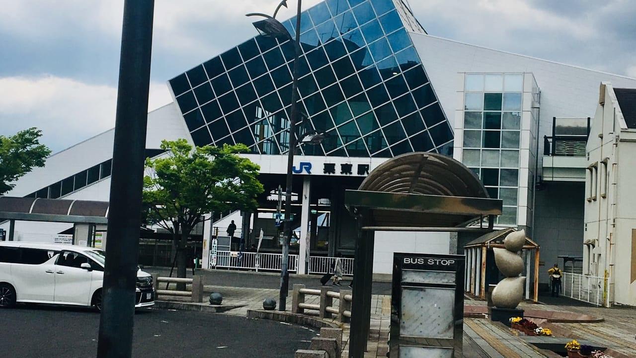 【栗東市】残念!栗東市がコストコ誘致を断念し、コストコ出店計画はまた頓挫してしまいました。滋賀にコストコの夢叶わず、、、