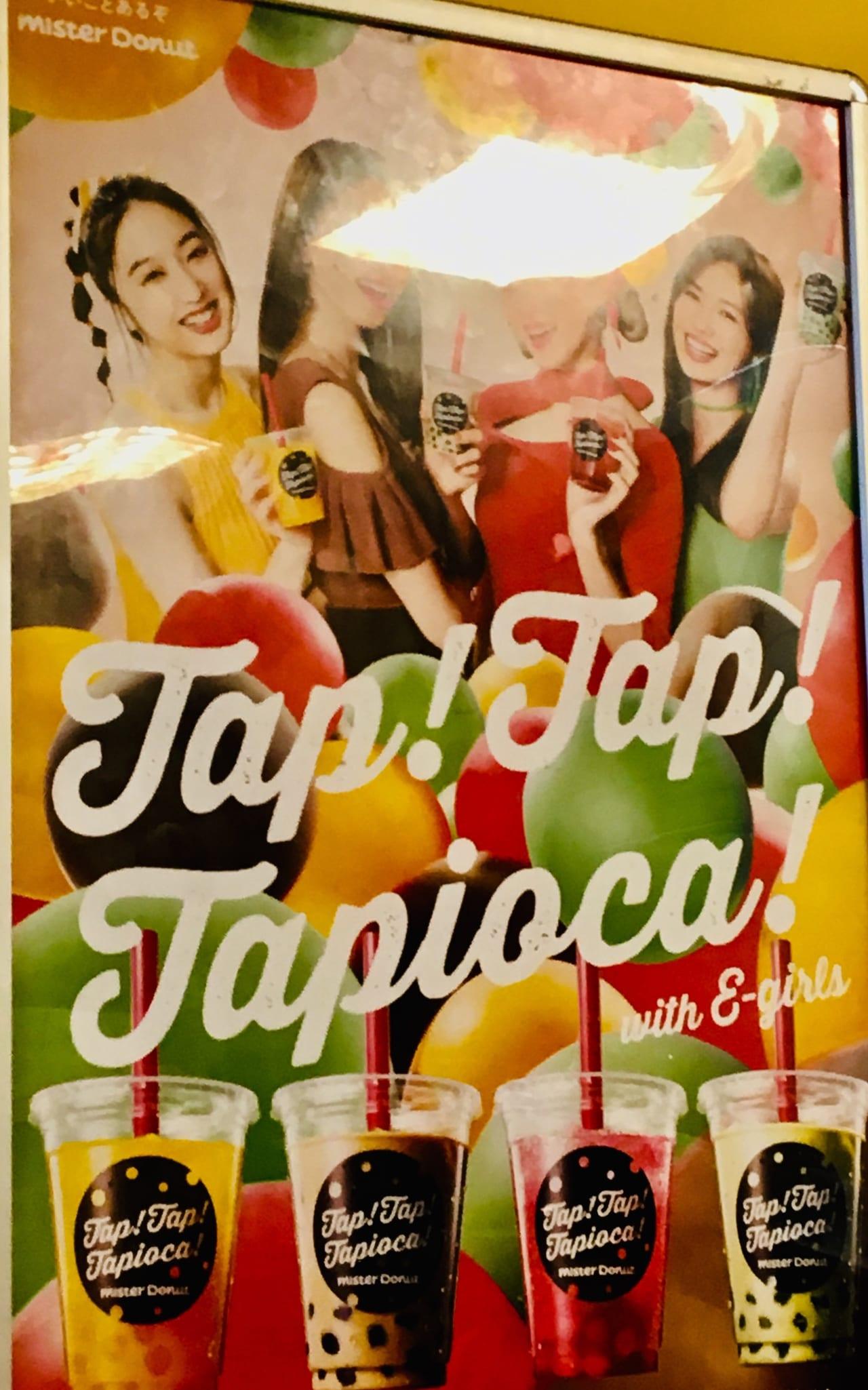 tapioka4