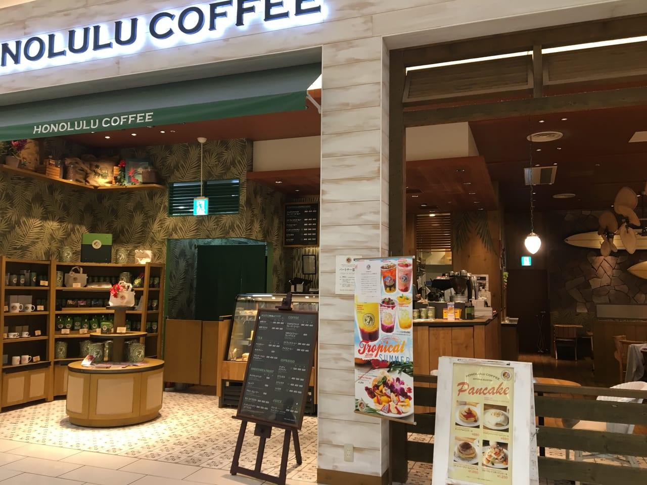 hawai cafe