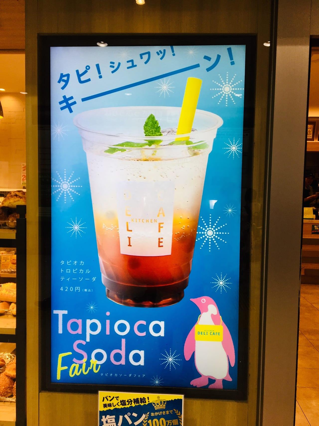 tapioca soda