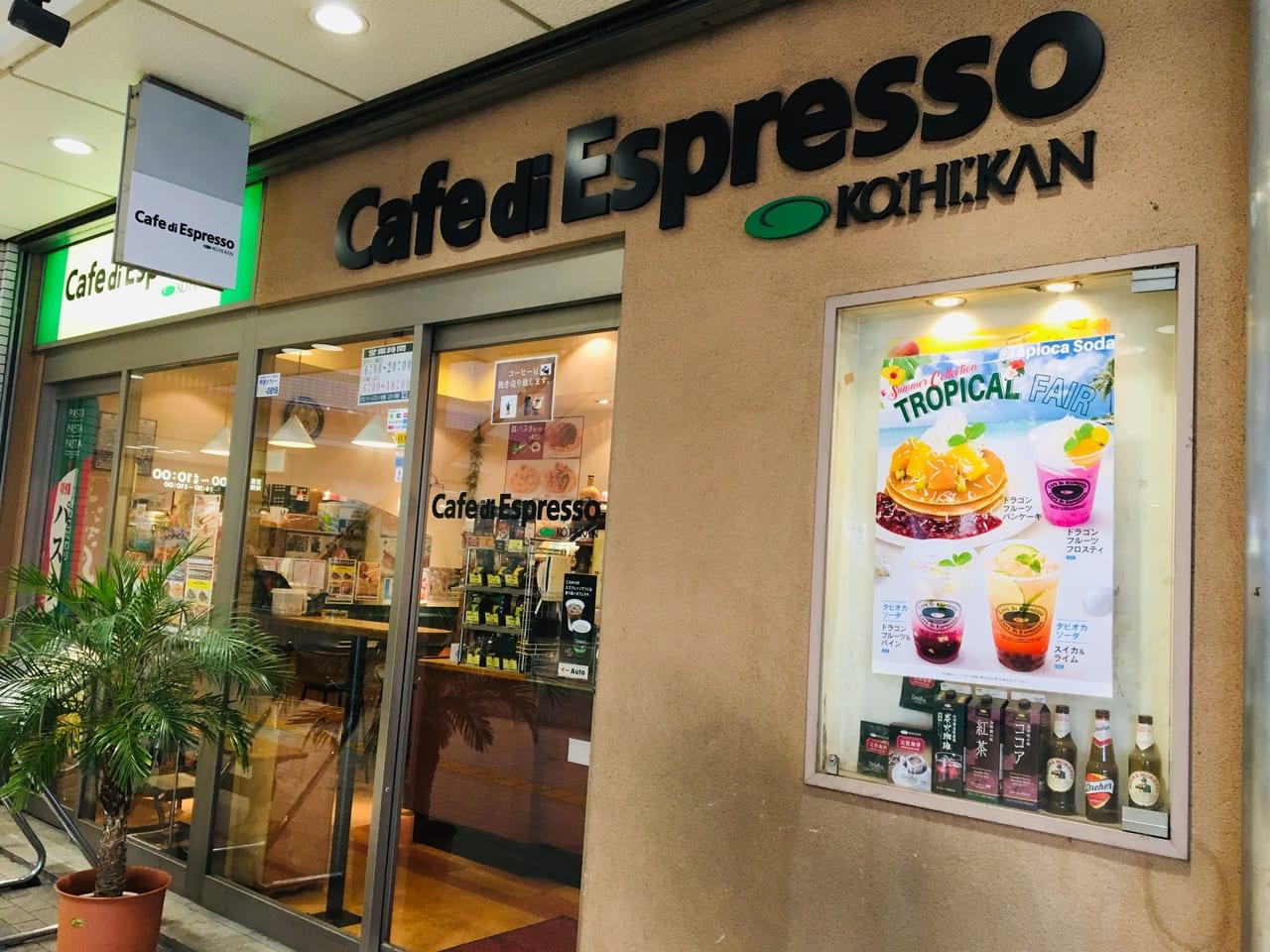 cafe 932