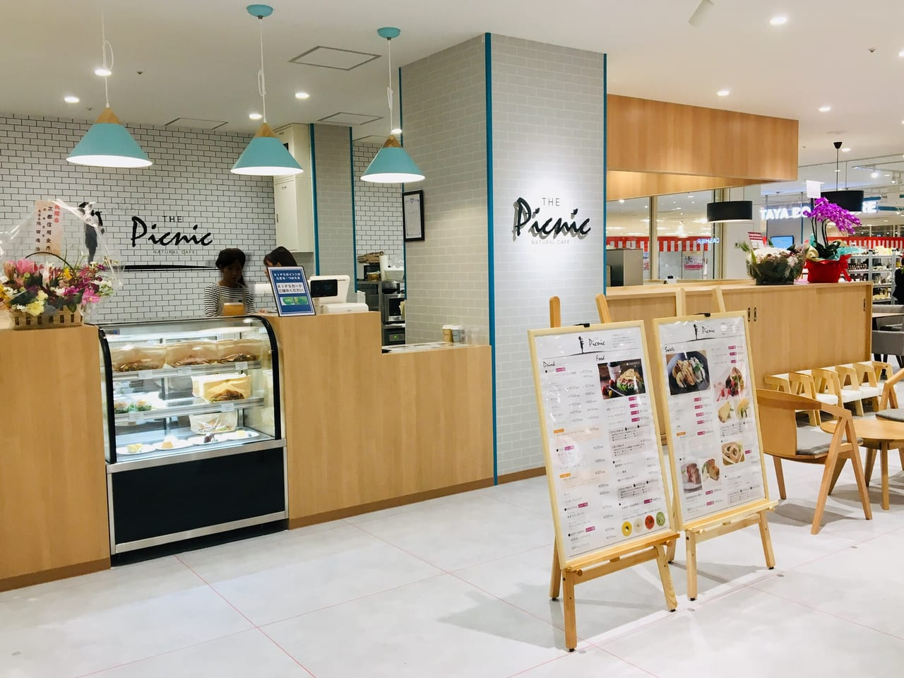 TSUTAYA cafe