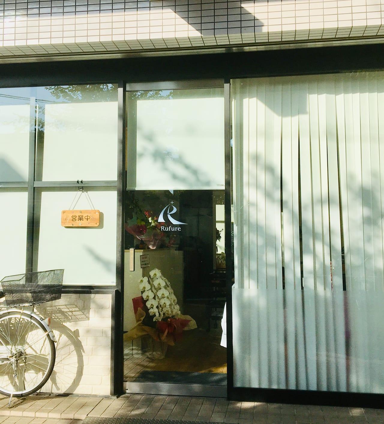 chiyo renewal2