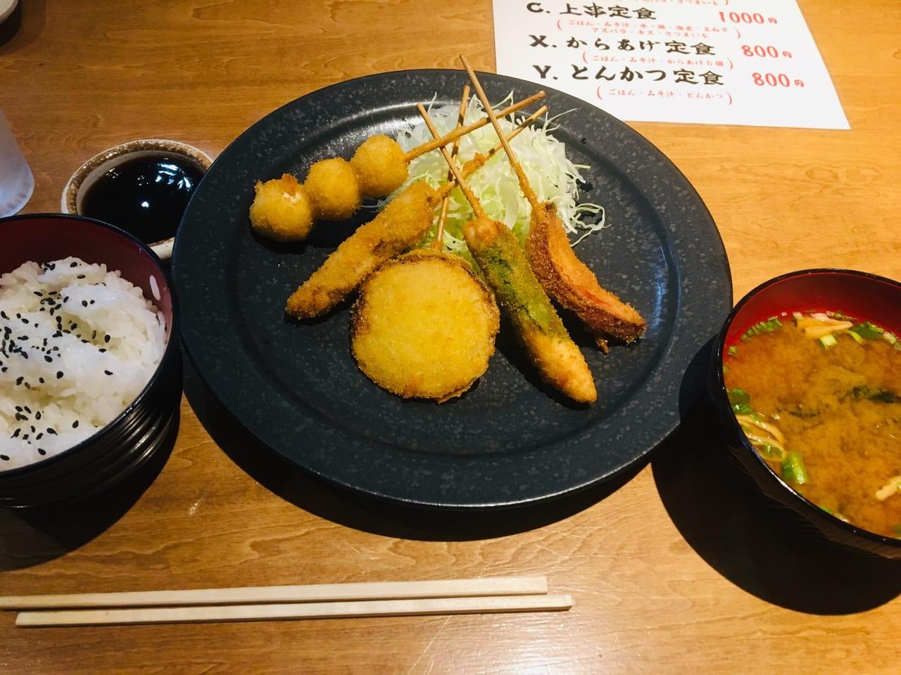 monkatsu teishoku