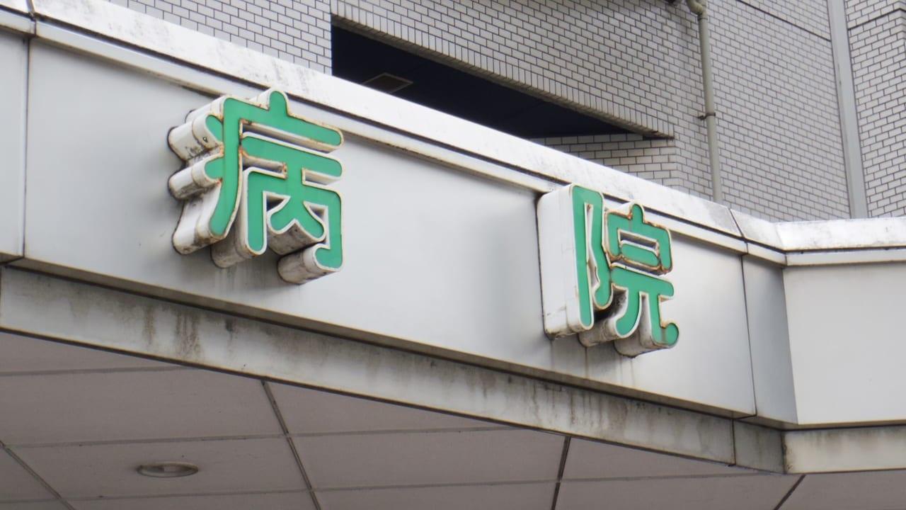 滋賀県マダ二