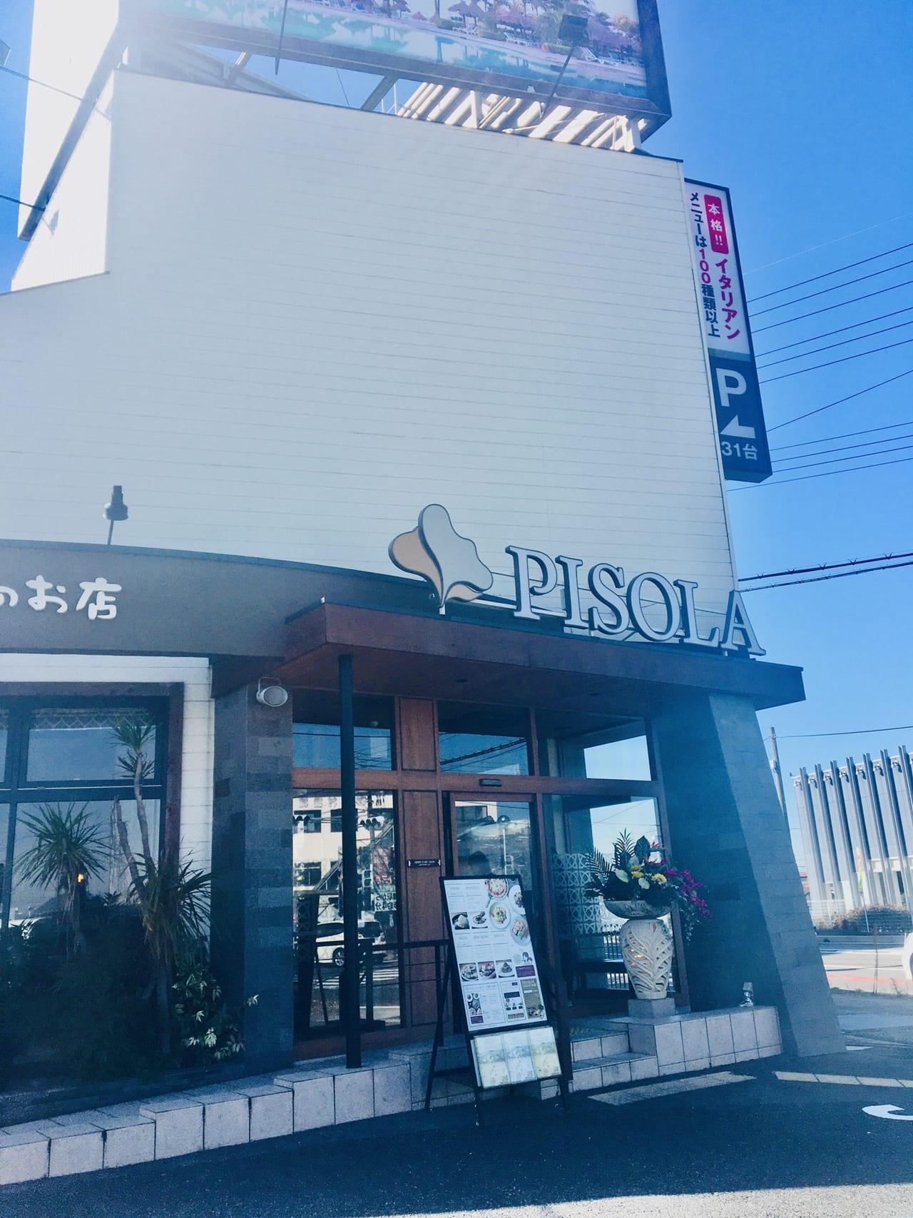 PISOLA2