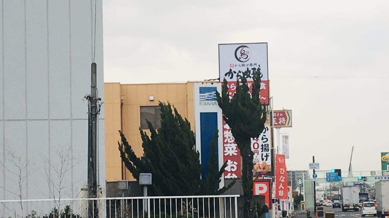 karayoshi1