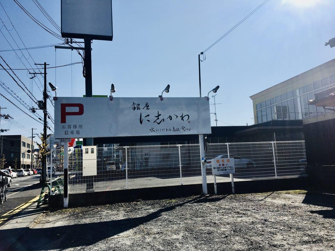 nishikawa chushajo2