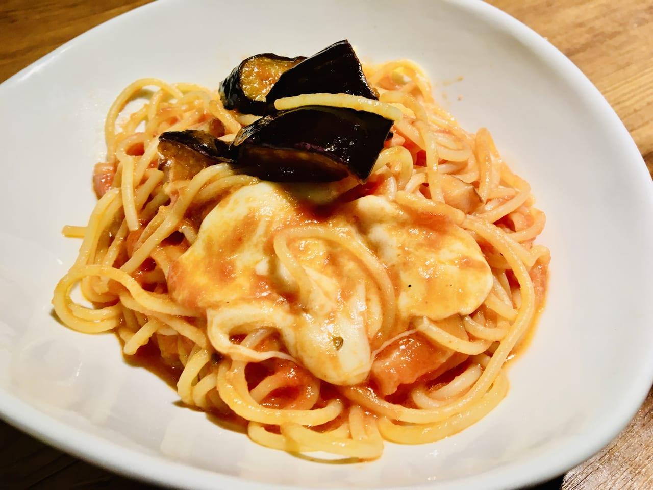 tomato nasu