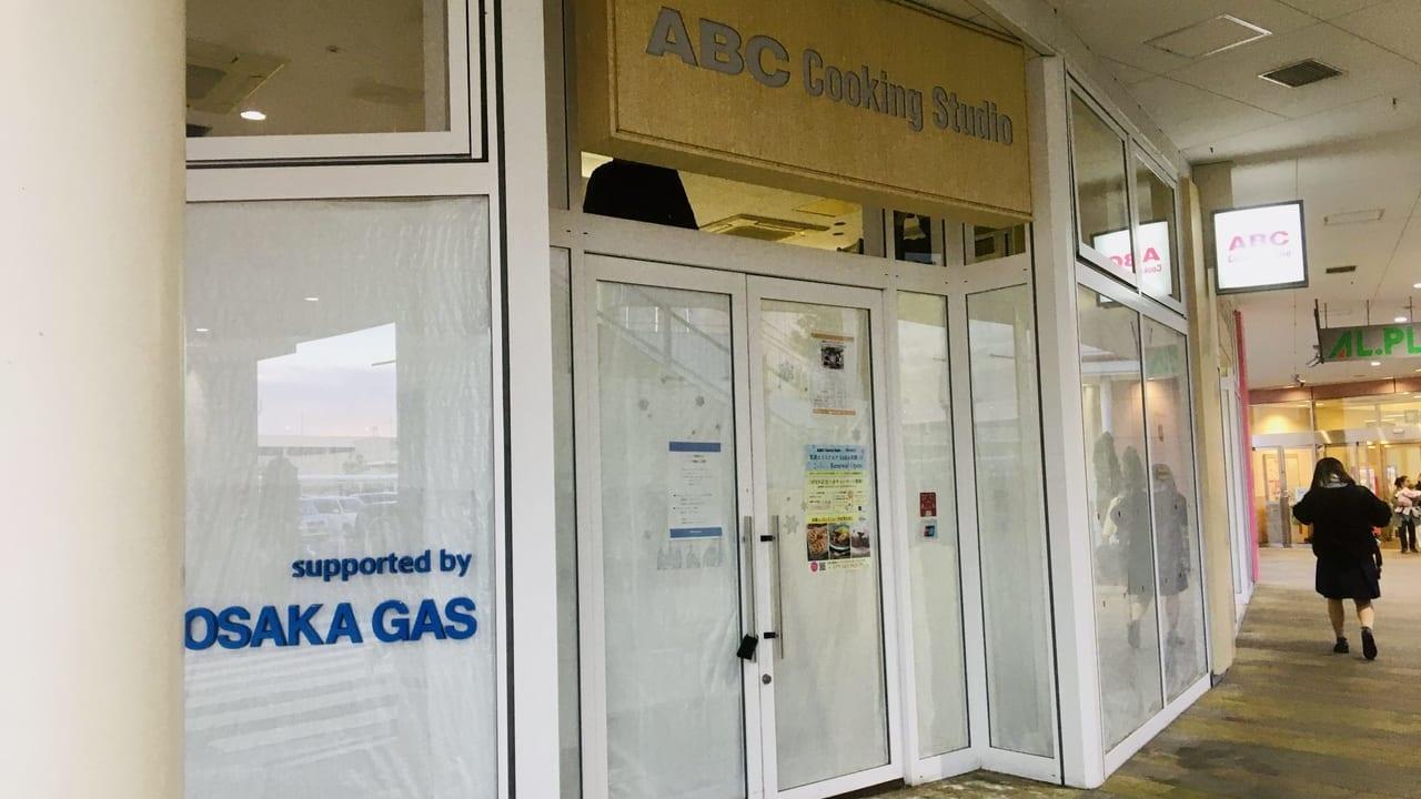 ABC close