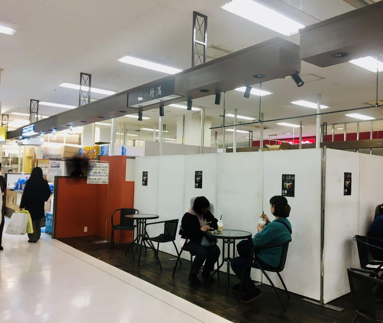 kohaku kokuchi1