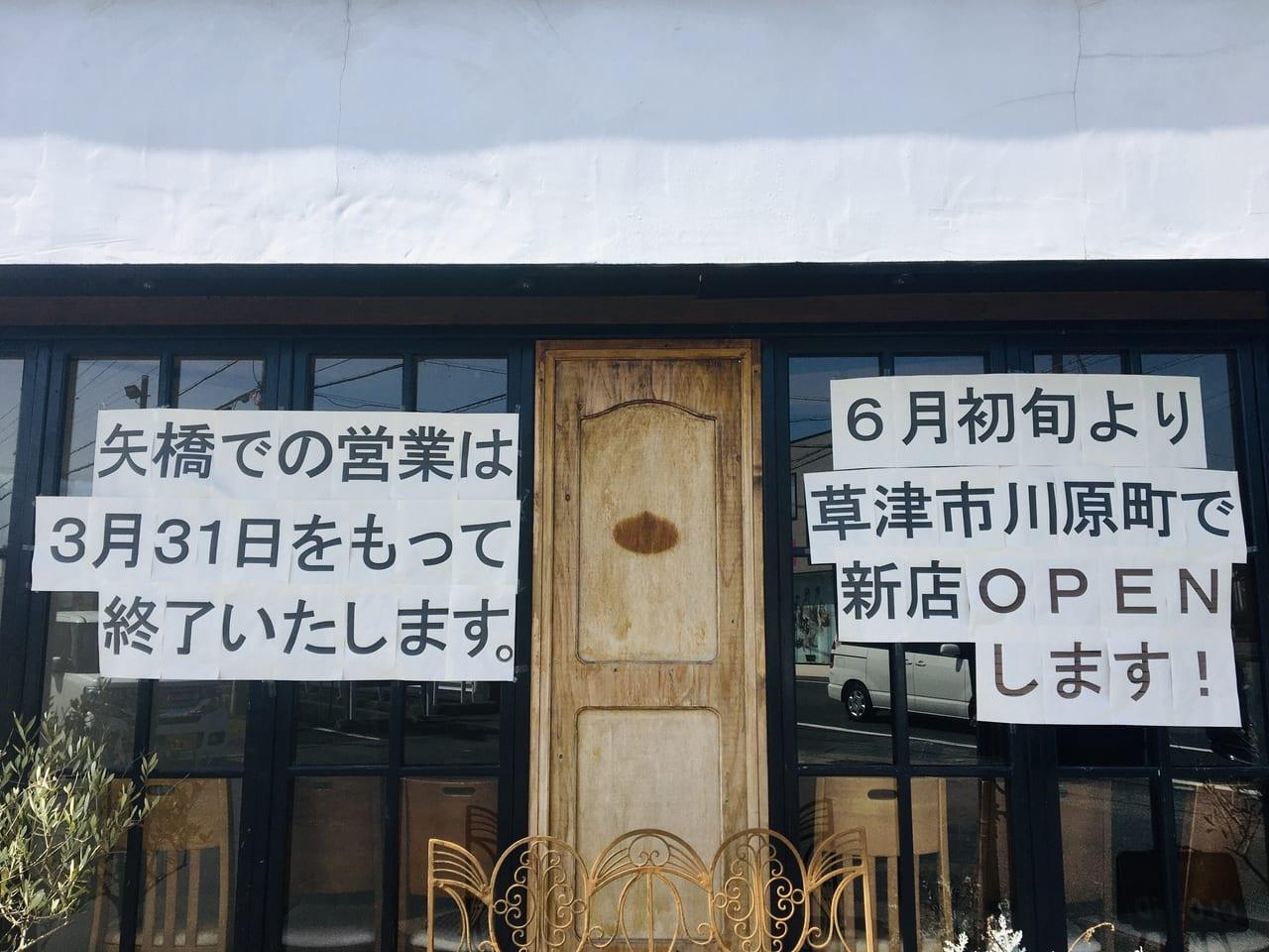 iten kokuchi