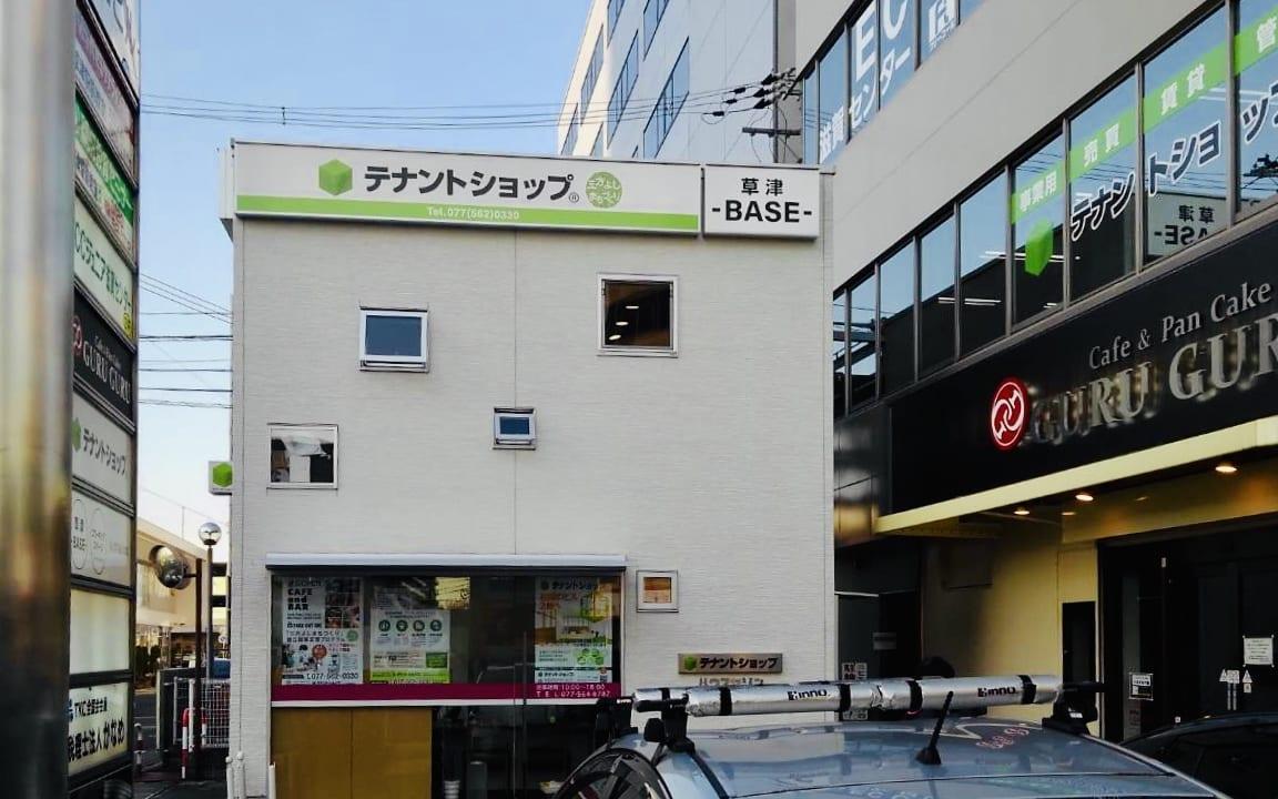 tena shop