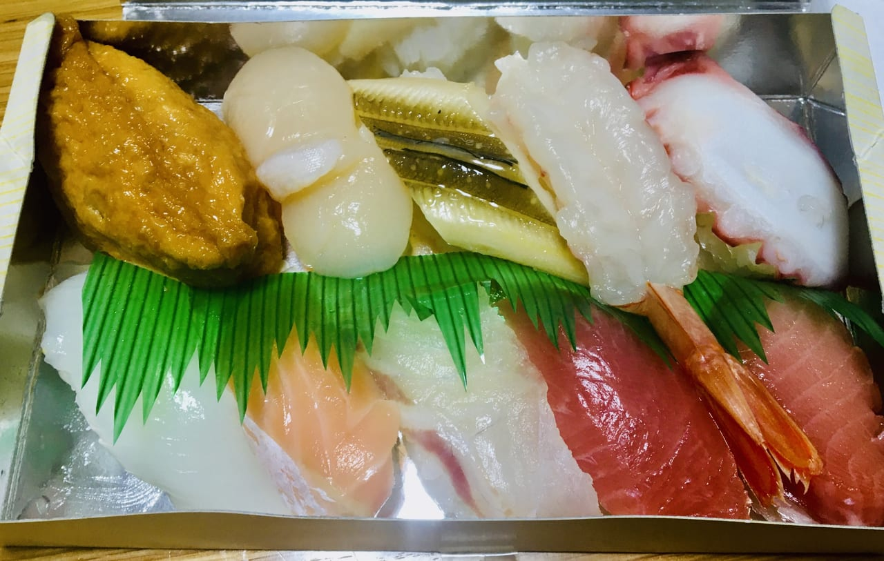akadashi sushi