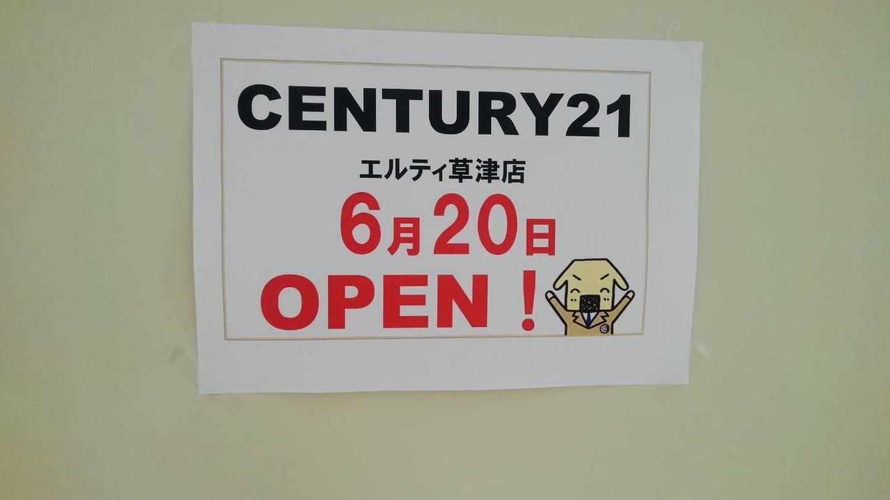 century21 6-20