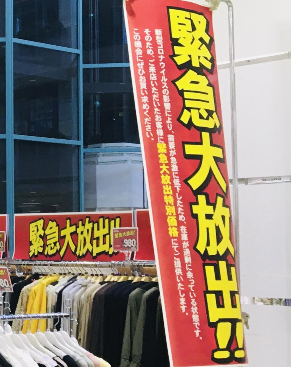 daihoushutsu