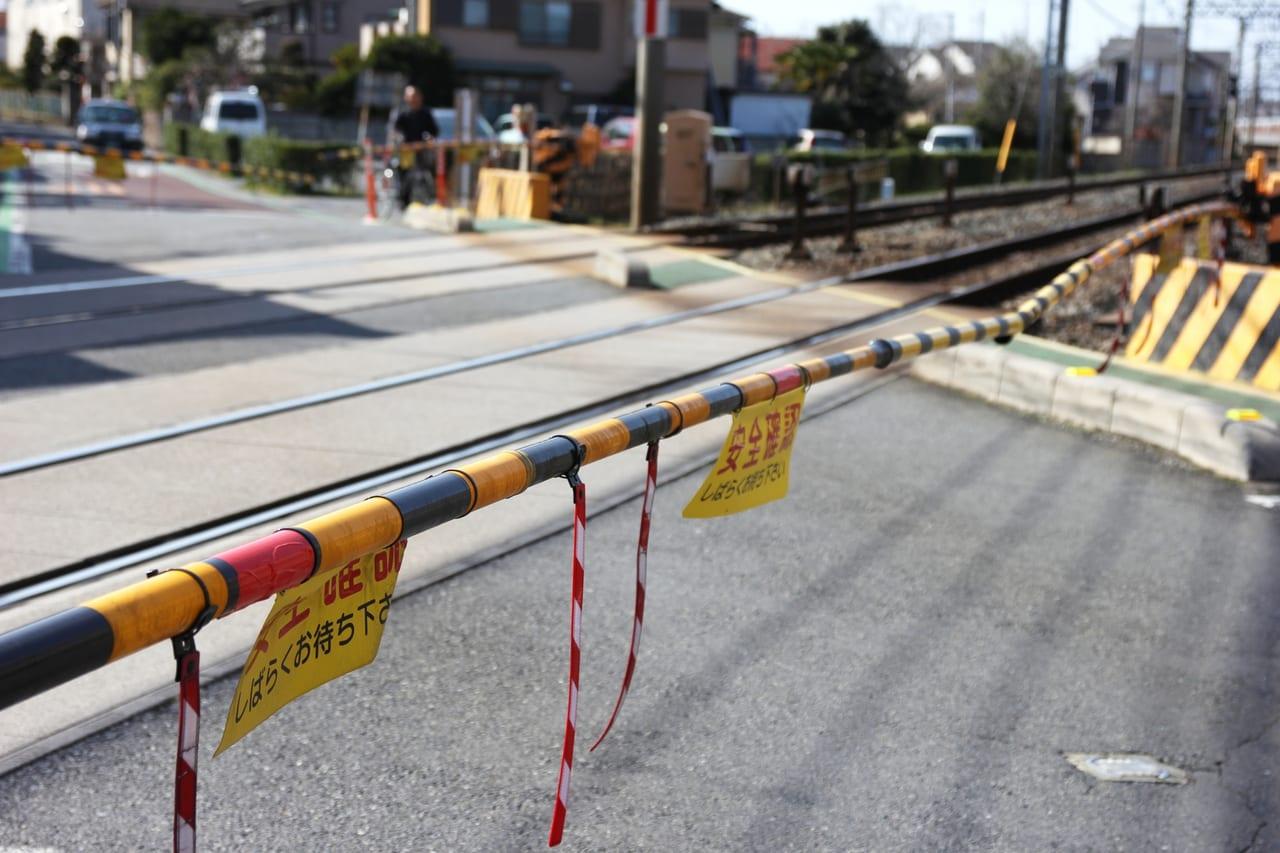 草津で事故