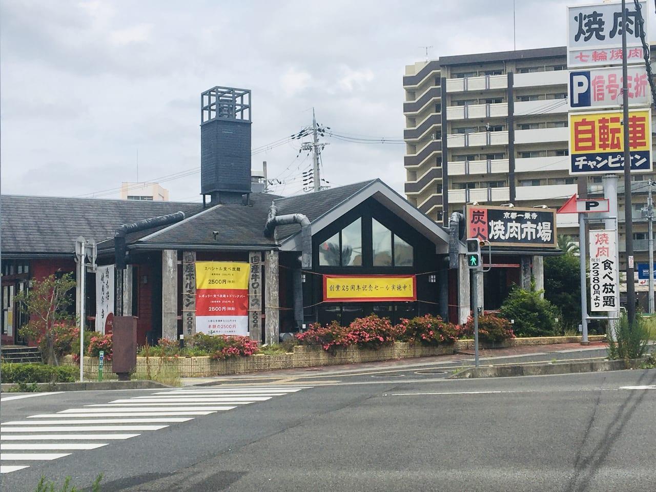 yakinikuichiba