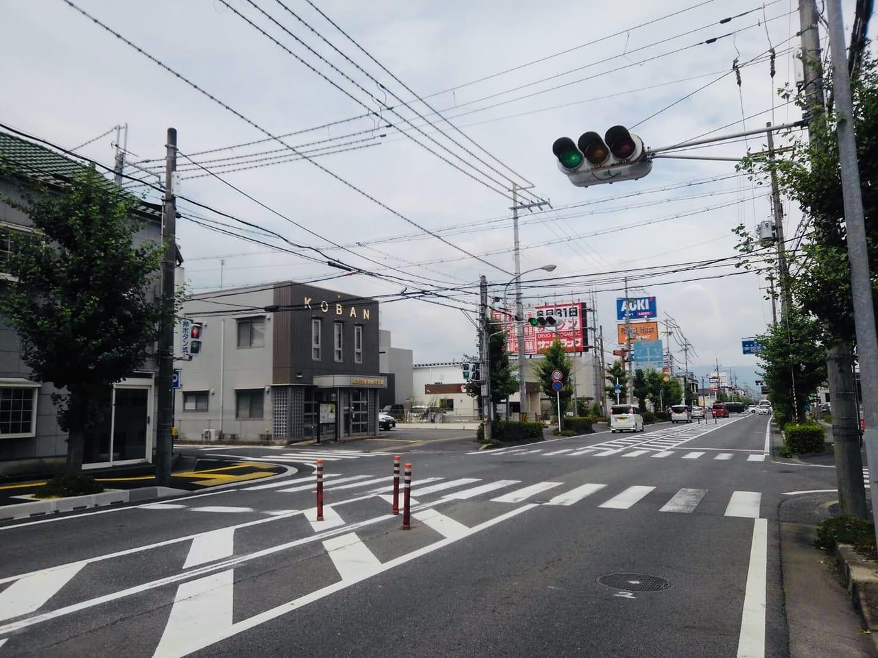 tsutaya atochi
