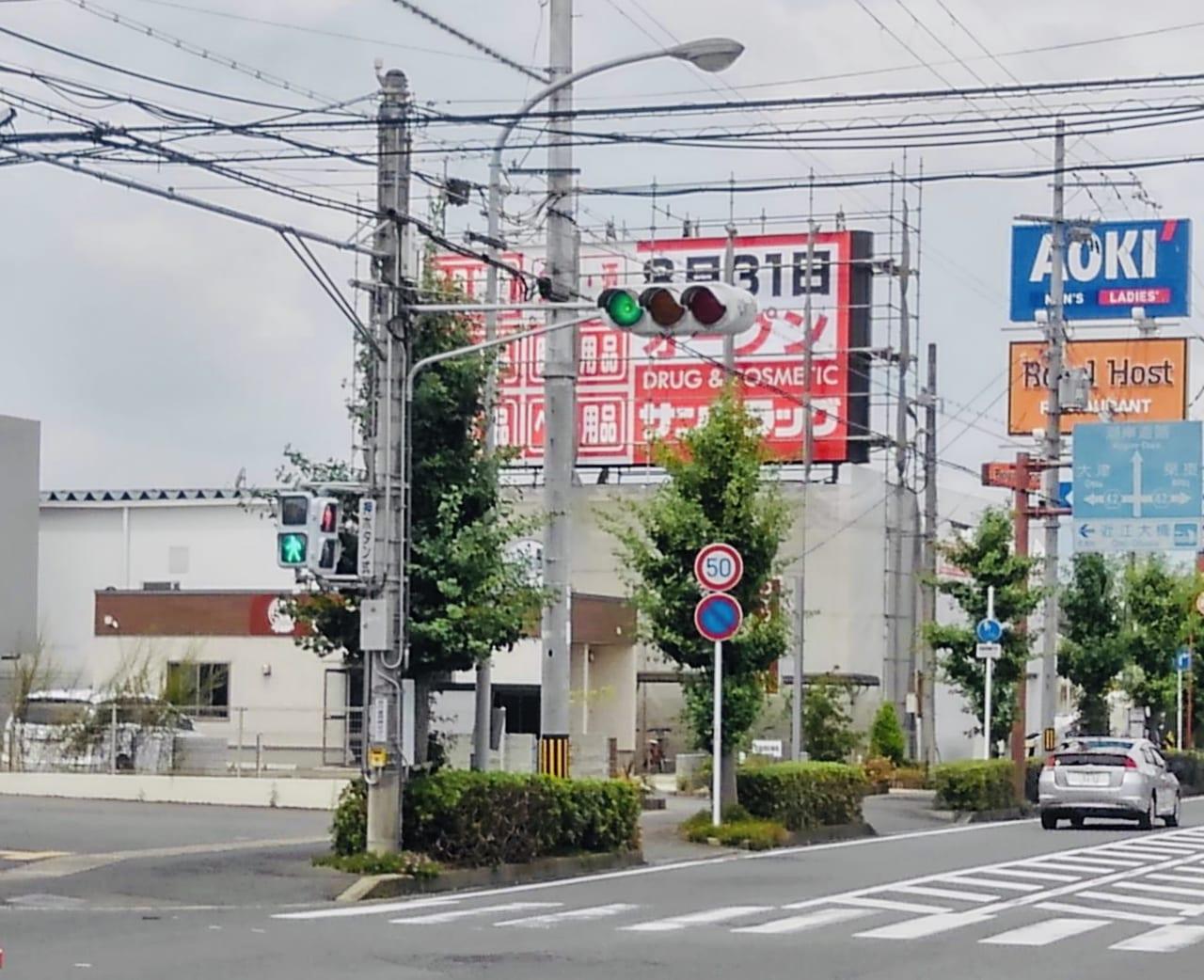 TSUTAYA atochi 2