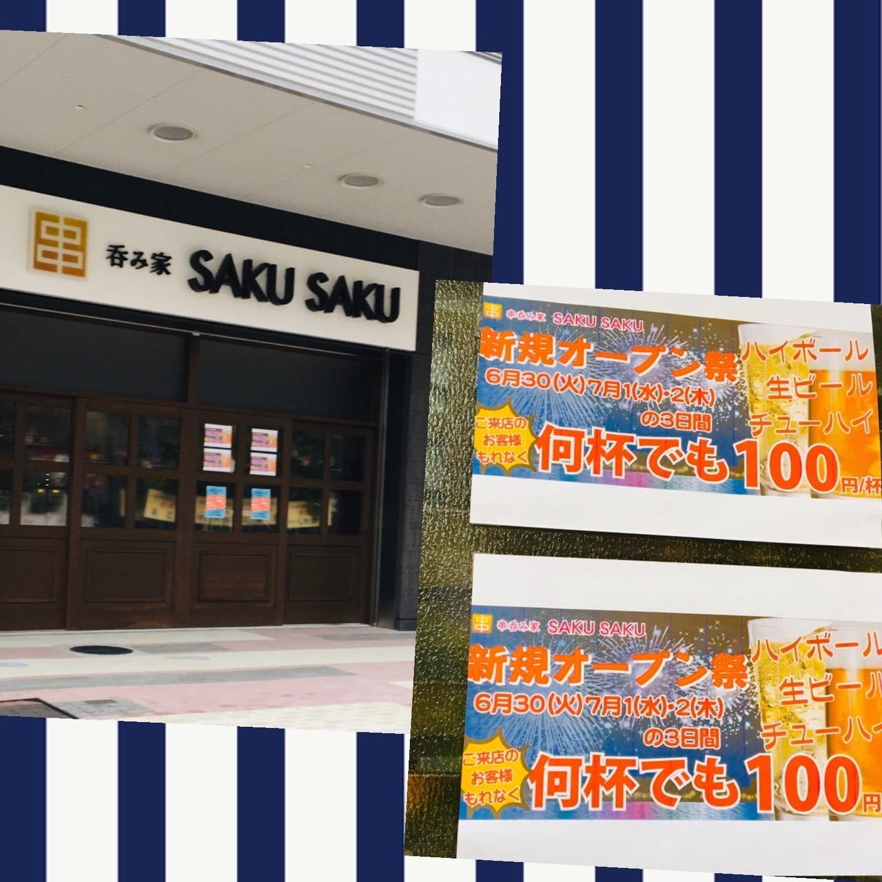 saku open 100