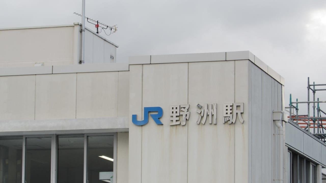 野洲駅遅延