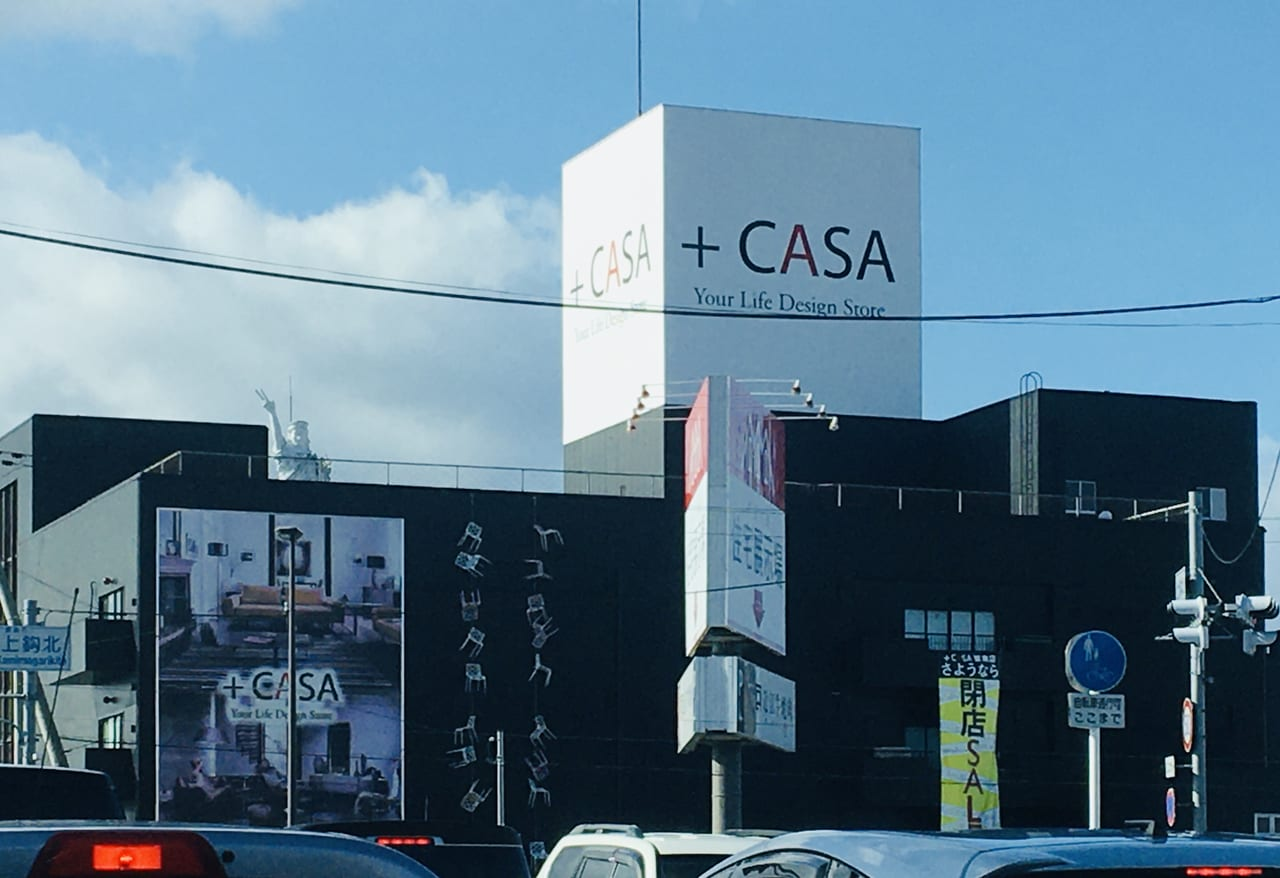+CASA