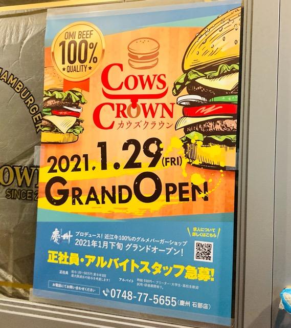 cows 1.29
