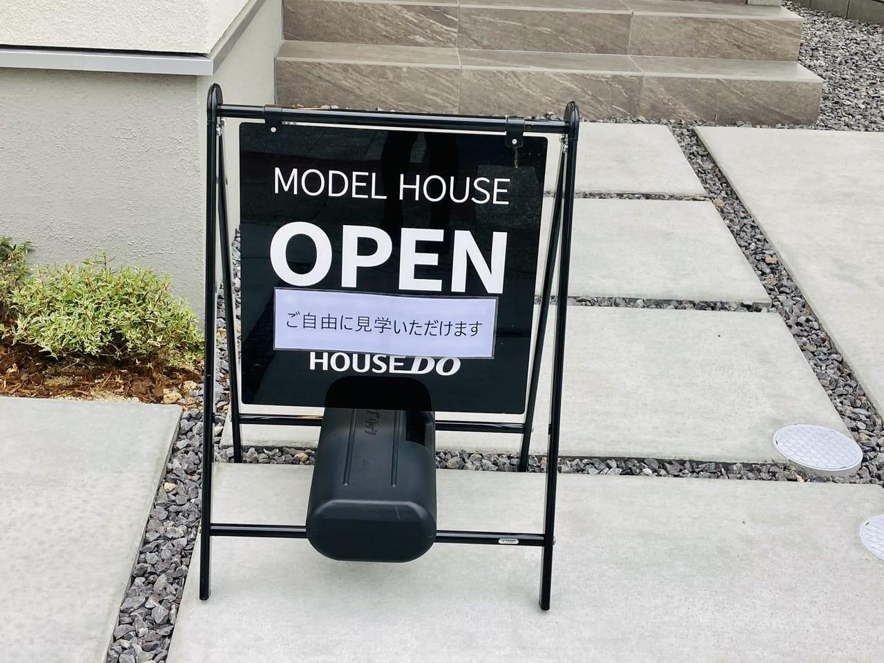 model house3