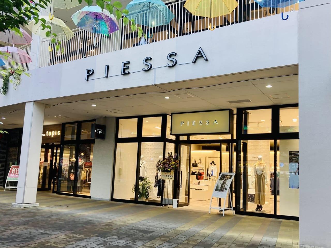 PIESSA1