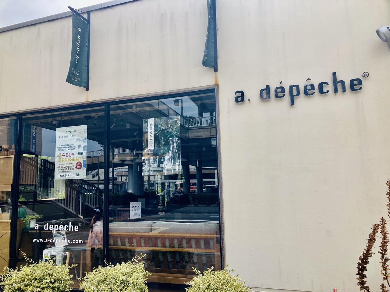 a depeche2