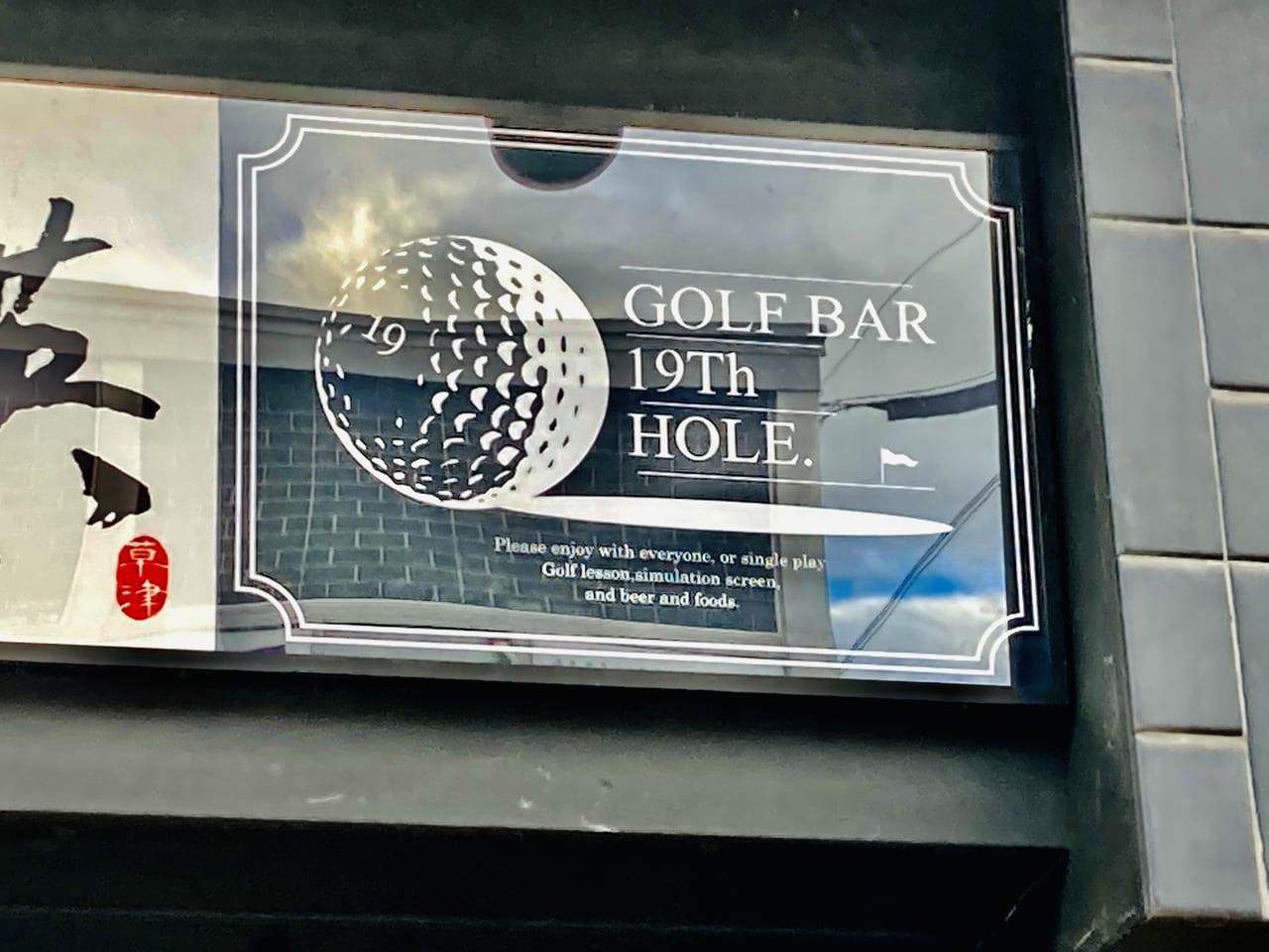 golf bar1