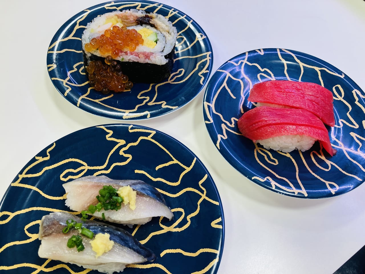 misakiko sushi